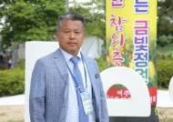 여주 '금사참외축제' 개막…내달 2일까지 열려