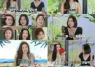 '겟잇뷰티' 뷰라벨 최초 공개방송, 오렌지·블루 아이섀도 검증