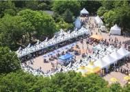 6월 첫날, 오감이 즐거운 우유·치즈 페스티벌이 온다!