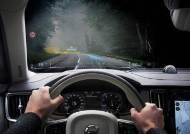 볼보차, 세계 최초로 자동차 개발에 혼합현실 기술 도입