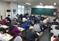 서울 한양학원, 8월검정고시고득점 합격을 위한 6월 대비반 개강