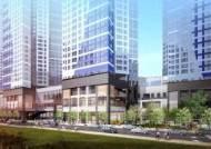 대구 최대 규모, 최고층 랜드마크 주거단지 내 상업시설 '더블유 스퀘어' 공급