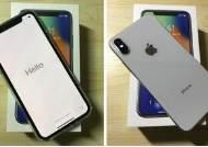 넘버원버스폰, 아이폰X 특가 및 아이폰XR·7 공짜