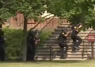 [서소문사진관]미국 버지니아비치에서 무차별 총기 난사 사건…13명 사망