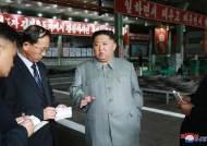 北김정은, 미사일 발사 후 23일만에 나타나…군수공장 지도
