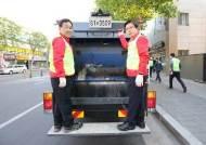 경찰, 쓰레기 수거차 오른 황교안 고발사건 수사 착수