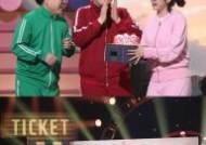 '개콘-오목고시원' 홍현호 1차 합격 축하 파티에서 생긴 일