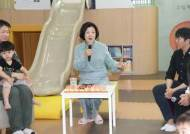"""김정숙 """"아기가 아빠한테 와요? 엄마한테 가요?""""…아빠의 현실 답변"""