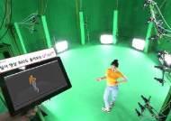 청하와 노래하고 춤춰 보세요…LG유플 'AR 스튜디오' 1호점