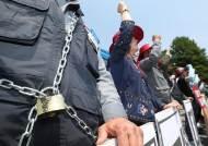 """""""현대중공업 현장실사 막겠다"""" 대우조선 노조 쇠사슬 시위"""