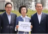 청와대 항의방문한 한국당 '서훈·양정철' 감찰요구서 제출