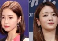 신세경·윤보미 해외 숙소에 '몰카' 설치한 스태프 징역 2년 구형