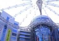 '유령상가'의 부활…현대시티몰 가든파이브점 2500만명 방문