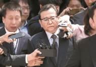 김학의·장자연·버닝썬 사건···대통령 수사 지시 안먹힌 까닭