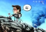 [박용석 만평] 6월 3일
