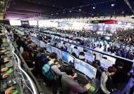 '이남자' 잡으려니 부모표가 이탈···여당 '게임중독' 딜레마