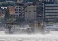 """헝가리 당국 """"다뉴브강 수위 빠르게 낮아져""""…5일 4m대 예상"""