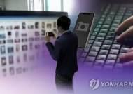 여대생 등 200회 불법촬영한 여대 앞 사진관 남성, 항소심도 징역 10월