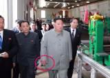 [서소문사진관]김정은, 22일만 공개활동 재개 이후 가는 곳마다 담배, 담배