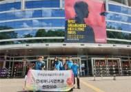 한예진 매니지먼트전공, 2019 드림콘서트 현장실습 진행