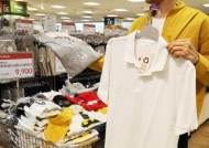 [비즈톡] 이마트, 여름 티셔츠·반바지 최대 50% 할인 外
