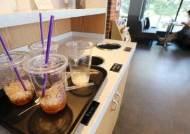 커피전문점·패스트푸드점 매장내 일회용컵 사용량 72% 감소