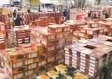농식품부 경매제 고수…도매협회에 퇴직관료 낙하산 있었다