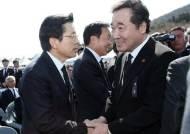 차기 대선주자 황교안 22.4%, 이낙연 20.8%, 이재명 10.1% [리얼미터]