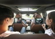 SKT, 차량내 DMB 4배 화질 실시간 방송…하반기 미국 진출