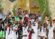 한국이 포기한 2023년 아시안컵, 중국이 가져갔네