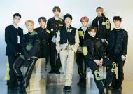 BREAKING: NCT 127 'We Are Superhuman' Ranks No.11 on Billboard 200