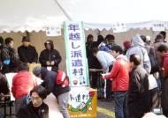'중년 히키코모리'에 놀란 일본, '취직 빙하기 세대' 지원 나서