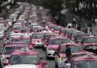 [서소문사진관] 멕시코 택시 기사들도 우버 반대, 출근길 도로 점거