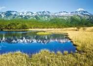 [Enjoy Your Life] 그림 같은 호수, 쿠시로 습원대자연 품은 동부 홋카이도