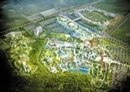 [大개조 부산] 동부산 대개조의 핵심…센텀2지구, 오시리아 관광단지 개발 탄력