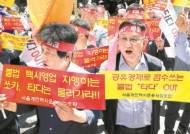 """국토부·서울시, 타다 관련 유권해석 정보공개 청구에 """"없다"""" 회신···위기의 타다"""
