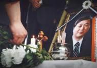 故김홍일 전 의원 오는 8일 국립5·18묘지 안장 결정