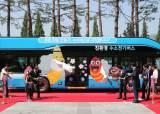 '달리는 공기청정기'… 현대車, 신형 수소전기버스 공개