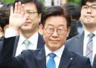"""이재명 """"제 지지자라면 文정부 성공 위해 힘 모아야"""""""