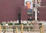 """""""중국, 천안문 사태 뒤 경제는 발전해도 정치는 멈춰섰다"""""""