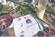 '품으로 꼭 도라오세요' 헝가리인의 한글 추모글