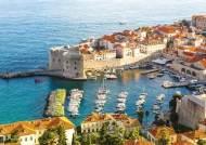 [Enjoy Your Life] 크로아티아·슬로베니아·보스니아…'발칸 비즈니스 패키지'로 편안하게 만끽