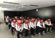 한국장기조직기증원 직원이 국군체육부대를 방문한 까닭은?