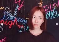 '세젤예' 김소연, 단발 변신···넘치는 세련美