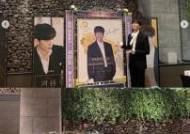 """신성록, '퍼퓸' 첫 주 시청률 1위에 감격 """"다음주도 기대해주세요"""""""