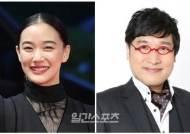"""[해외연예IS] """"충격vs축하"""" 아오이 유우 깜짝 결혼발표, 팬 반응 극과극"""