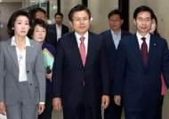 '막말 논란' 한국당 20%대로 떨어져…문 대통령 보합세