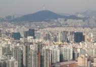 주택도시보증공사, 고분양가 사업장 심사기준 변경안 발표