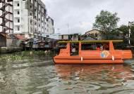 [경제 브리핑] 메콩강 쓰레기 수거 보트…한화, 베트남에 2척 기증