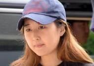 """""""체포된 최순실 측근 데이비드 윤, 정유라 독일 이민 준비했다"""""""